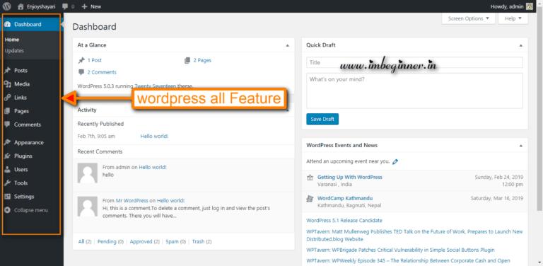 wordpress basic setting