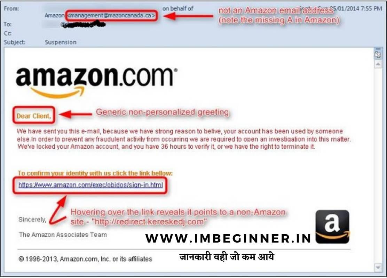 Mobile Hack कैसे करें ? Phone Hack कैसे करते है Hindi 2021