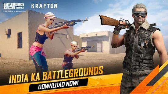 Battlegrounds Mobile India कैसे डाउनलोड करें